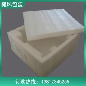 连云港珍珠棉