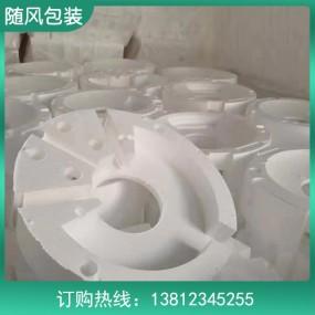 异形泡沫板生产厂家